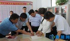 许昌市委副书记王忠梅莅禹调研脱贫攻坚档卡建设情况