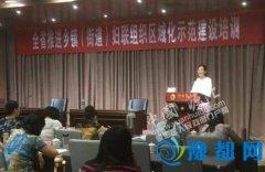 区妇联四项措施推动基层妇联组织改革工作