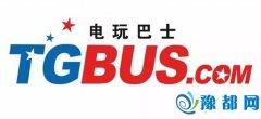 电玩巴士确认成为2016 DEAS赞助商