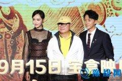 《大话西游3》改档9月15日 导演称韩庚演技不比星爷差