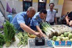 县质监局开展集贸市场计量器具免费检定