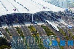 郑济高铁预计2021年建成 坐火车3小时可到青岛
