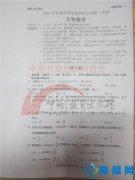 2016高考全国乙卷文数真题(图)