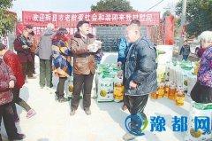 老龄委和谐工作团慰问三庆村