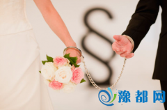 山东一男子让亲生儿女假结婚 骗贷20万潜逃