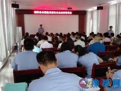 泌阳县食药监局开展消防安全知识培训