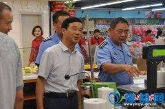 县政协党组副书记胡炜带领政协委员对计量检定工作进行民主监督