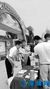 中国工商银行北京市分行消费者权益保护系列宣传活动 粽香飘飘工行情