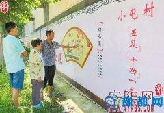 汤阴县为社会发展集聚正能量