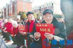 南李庄社区:迎新年 送温暖  共联谊
