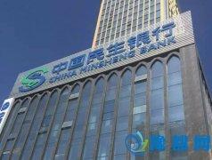 民生银行银川分行开业获批 宁夏地方债中标12亿