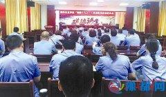 泌阳县委迎接党的十九大宣讲团开展宣讲活动