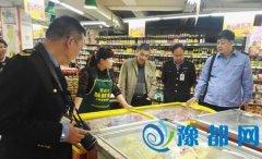 市食药监局督查新华区食品药品安全监管工作