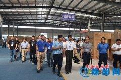中国日用杂品工业协会杨西京一行到平舆考察户外休闲产业发展情况