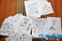 安徽漫画家作品改成高考作文题