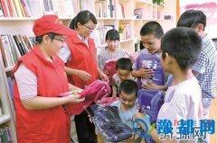 市民之家志愿者给孩子们送书包