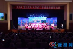 """遂平县举行""""爱心圆梦・扶贫助学""""活动暨最美教师颁奖典礼"""