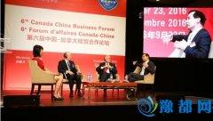 安邦保险吴小晖:坚决看好中国经济 国际投资有三原则