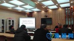 县畜牧局召开2017年度老干部工作会议(图)