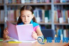 增加学业运势的布置