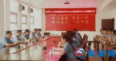 遂平县公安局检察官办公室举行揭牌仪式
