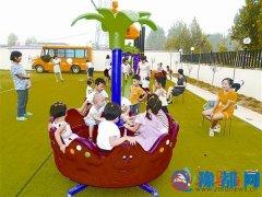 幼儿园成孩子们的快乐家园