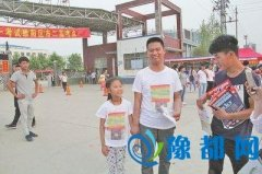 河南9岁小女孩参加高考 4岁便识两千多字(图)