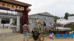 泌阳县花园街道办和谐拆迁服务发展