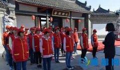 内乡县衙的志愿服务组织建设