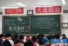 河南一农民工在省实验中学黑板上写下的这段话 令网友感动