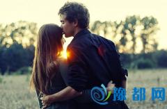 詹妮弗一周爱情运势(8.8-8.14)