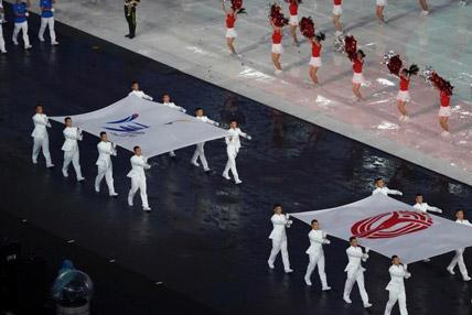 第十三届全国运动会开幕式在天津举行