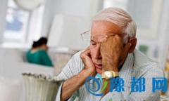 老年抑郁症的诱因?