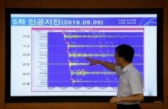 朝鲜进行第五次核试验 称系应对美国威胁和制裁