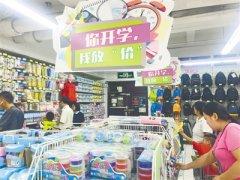 """郑州开学经济持续升温 电话手表成""""标配""""培训午托成""""常态"""""""