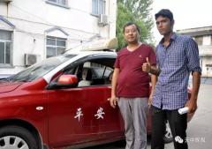 孟加拉国留学生落难驿城 驻马店警方伸援手