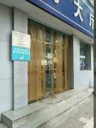 西安:在警务大厅门前泼粪 肇事者已被行政拘留