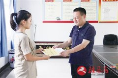 遂平县人民医院  多措并举助力精准扶贫