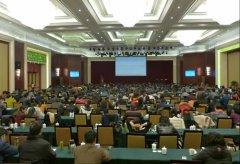 2016年河南省职业教育教学改革研究培训班举办