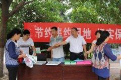 县国土资源局开展6.25土地日宣传活动