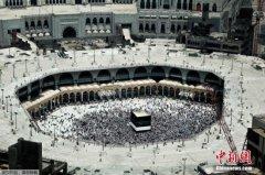 130万朝觐者聚集沙特阿拉伯麦加城 保安措施严格