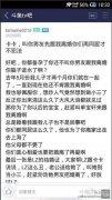 斗鱼三骚卡卡被曝当小三 原配发帖送老公求离婚