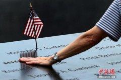 """""""9・11""""事件15周年 美国疲于对付国内外恐袭"""