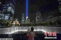 """""""9・11""""事件15周年 奥巴马称美国不会向恐惧屈服"""