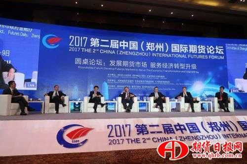 郑商所:实体经济需求是创新原动力