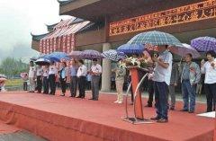 七里坪游客服务中心正式开业运营