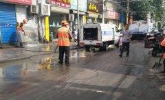 区环卫局:清理冲刷荟文街,方便周边市民