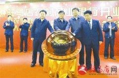 省农信联社与市政府战略合作协议签约仪式举行