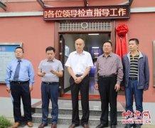 新蔡县检察院青少年法治教育创新意