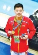河南小将打破孙杨7金梦!3省联合组队夺100米自由泳接力冠军